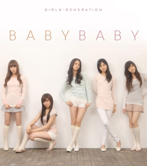 baby-baby-cover