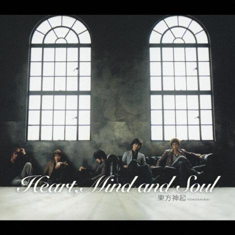 Heart, Mind, n Soul