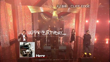 [Perf.2008-10-26] HERE - Tenjochiki feat. Cliff Edge[22-15-15] copy