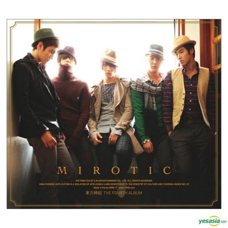 MIROTIC [C Version]