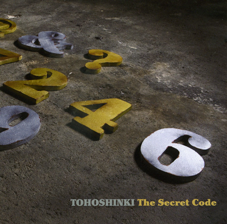 tohoshinki-secretcode